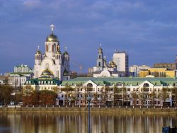 Ekaterinburg_Riverside_View